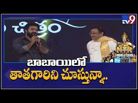 Jr NTR emotional speech at Kathanayakudu Audio Launch - TV9