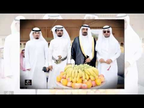 حفل زواج / محمد بن ناجي آل لجعه