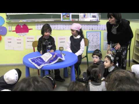 École beth Menahem