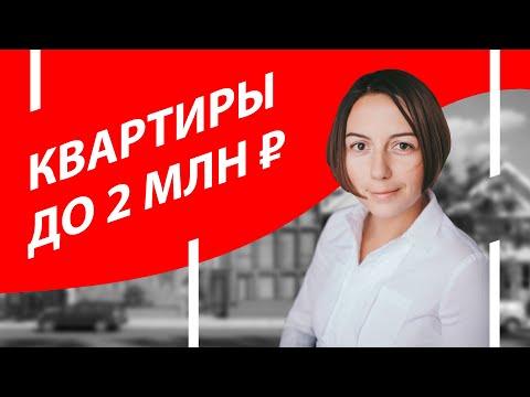 Сдам СПб Снимурф Аренда жилой недвижимости в СПб Аренда
