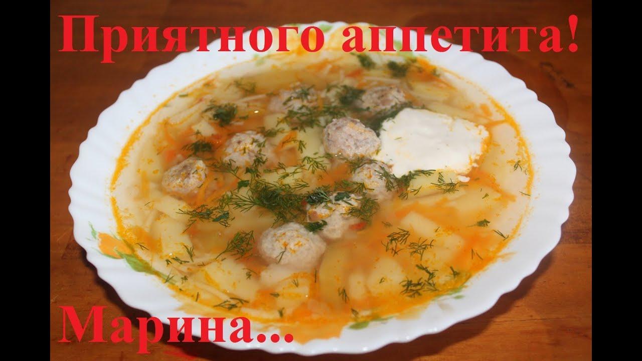 рецепты супов в мультиварке поларис