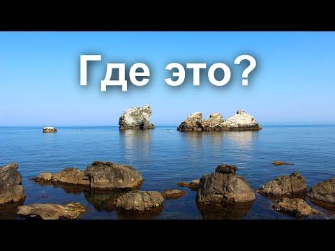 Самый красивый пляж Крыма! Черное море. Мыс Плака. Санаторий Утес