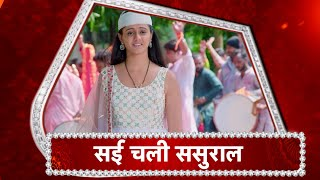 Ghum Hai Kisi Ke Pyaar Mein: Sai RETURNS Home With Virat!