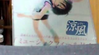 乙女座の恋.