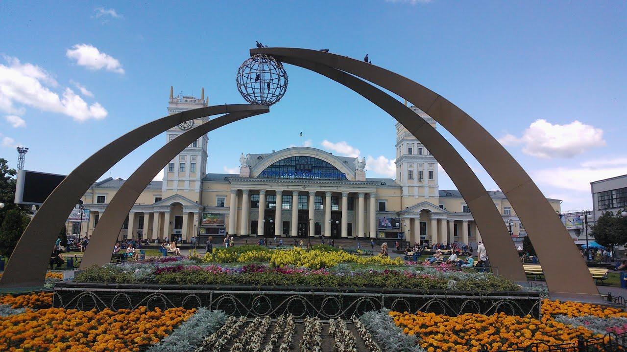 Путешествия по Украине. Выпуск №1. Харьков Летом | Travel to Ukraine. Issue №1. Kharkiv in Summer