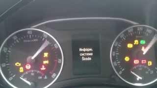 Подсветка приборной панели Skoda Octavia A5 FL в режиме DRL
