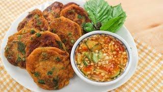 Thai Fish Cakes Recipe (Tod Mun Pla) ทอดมันปลา - Hot Thai Kitchen!