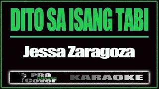 Dito sa isang tabi - Jessa Zaragoza (KARAOKE)