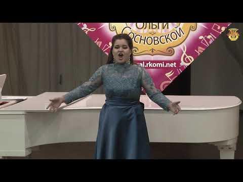 Акимова Виктория, 19 лет, г  Новосибирск, ГАПОУ НСО «Новосибирский музыкальный колледж им  А Ф  Муро