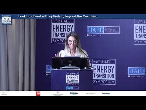 Greek Energy Market Developments