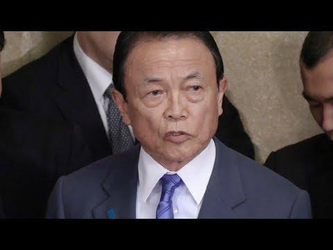 【ノーカット】決裁文書の書き換えがあったと発表する麻生太郎財務相