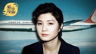 袁腾飞聊史上著名空难:朝鲜特工金贤姬案件,一场由羡慕嫉妒恨引发的悲剧