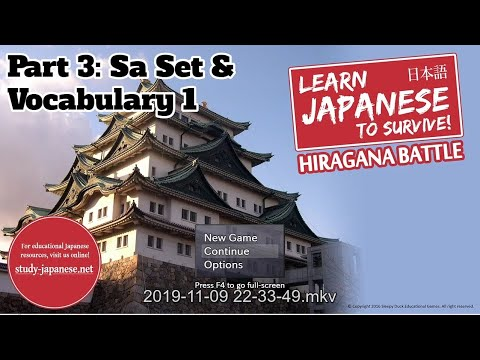 [Let's Play] Learn Japanese To Survive! Hiragana Battle! Part 3: Sa Set & Vocabulary 1  
