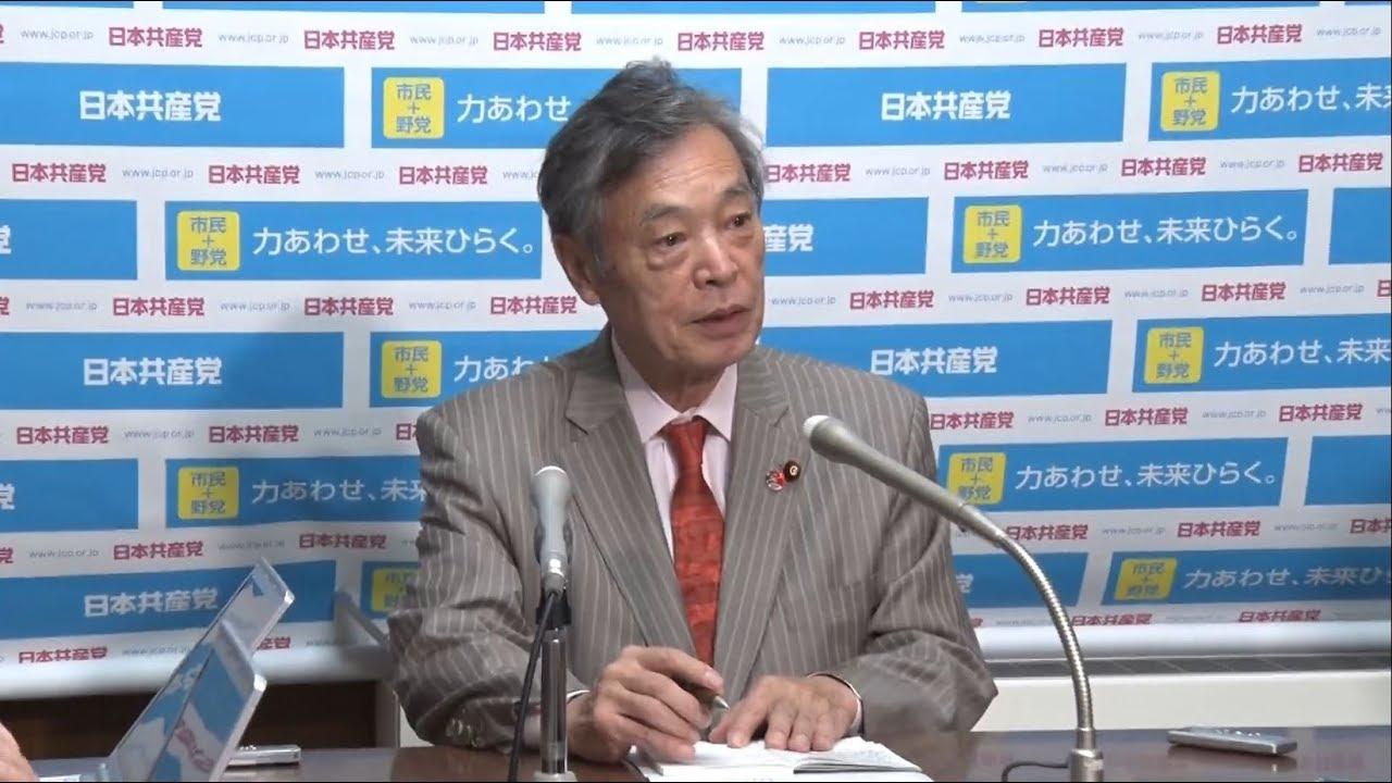 高知県知事選、保守派も松本氏支持 - YouTube