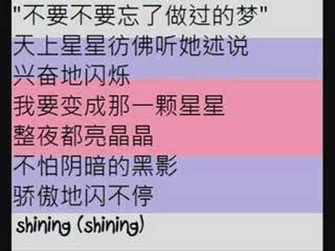 Xing Xing Zhi Huo