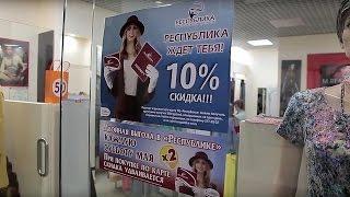 видео Карта покупателя