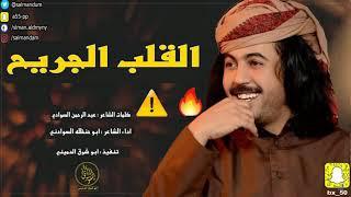 جديد ابو حنضله ياهوى المشتاق 💔💔حزينه تبكي القلب الجريح 💔 #مشاركه_اعجاب