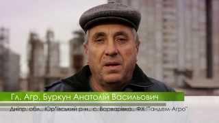 №24 Производственное внедрение биотехнологии Bio Method  на полях днепропетровской области.