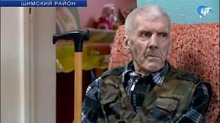 Московские волонтеры помогли решить проблему с газом в Шимском интернате