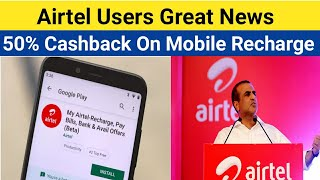 Airtel Great Indian Offer | Now Get 50% Cashback On Prepaid Recharge