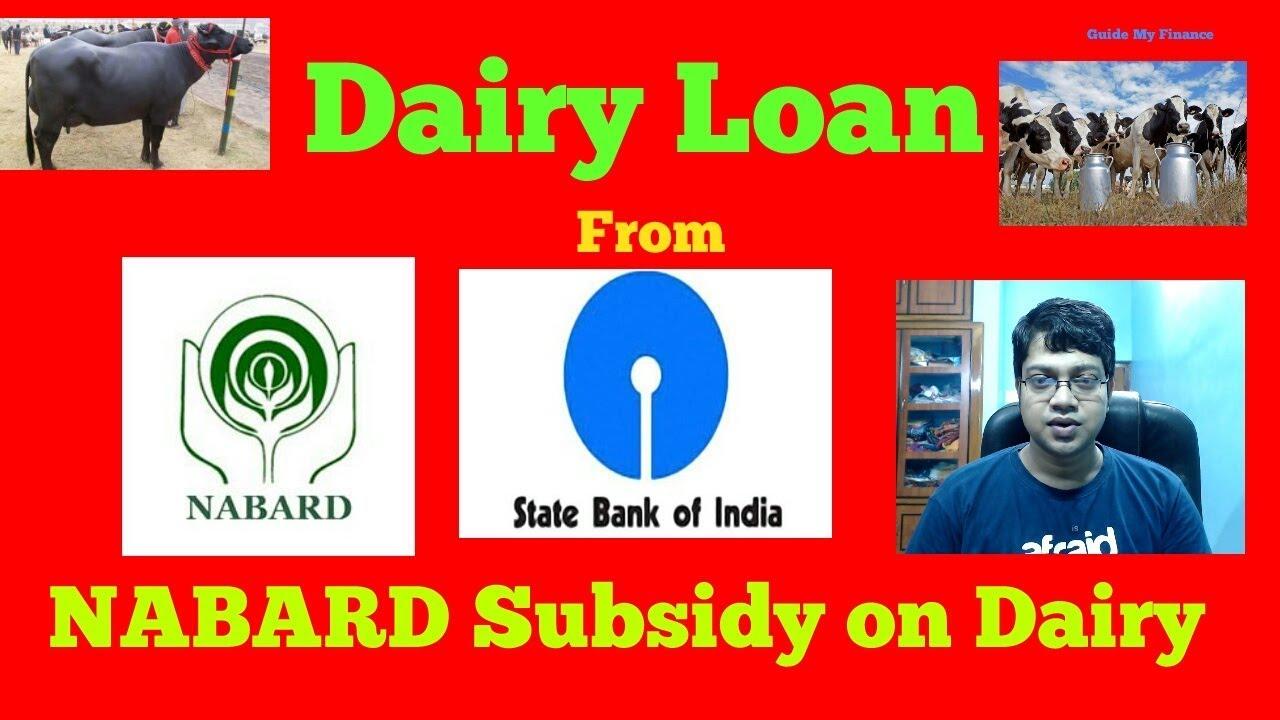 How to Get Dairy Loan from SBI | एसबीआई से डेयरी लोन के लिए ऋण कैसे प्राप्त करें - YouTube