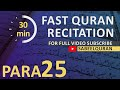 Para 25: Fast & Beautiful Recitation of Quran One Para in  30 Mins. | With English Translation |