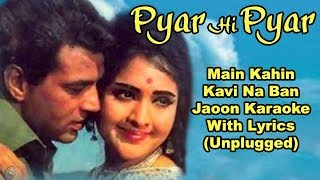 Main Kahin Kavi Na Ban Jaoon Karaoke With Lyrics (Unplugged) | Unplugged Karaoke