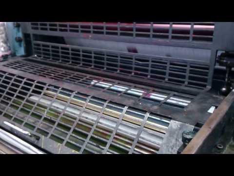 Masina tipar offset KBA SRO 4 H
