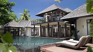 Get to know a getaway - JA Manafaru (AR)