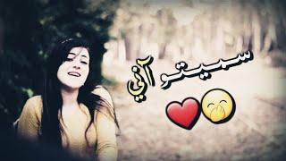 يما الحب يما فرقة تكات By Nawras Yagan 5