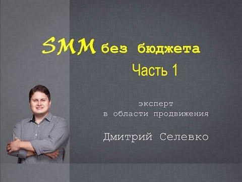 Спецодежда оптом в Иваново - пошив и продажа, рабочая