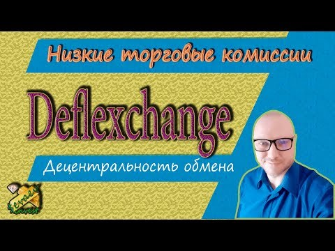 Deflexchange / Обзор компании
