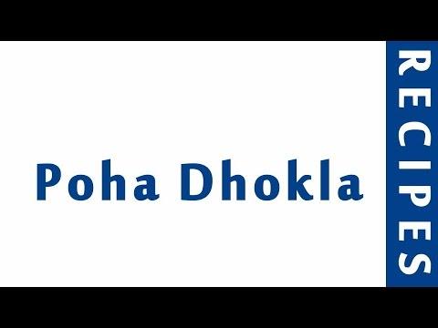 Poha Dhokla | POPULAR BREAKFAST RECIPES | RECIPES LIBRARY