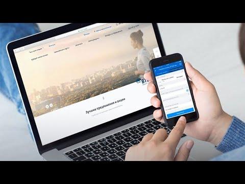 Приложение ВТБ Онлайн. Обзор интерфейса