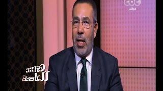 فيديو.. مدحت العدل: ليس مطلوب من الدولة تعيين حملة الماجستير والدكتوراه