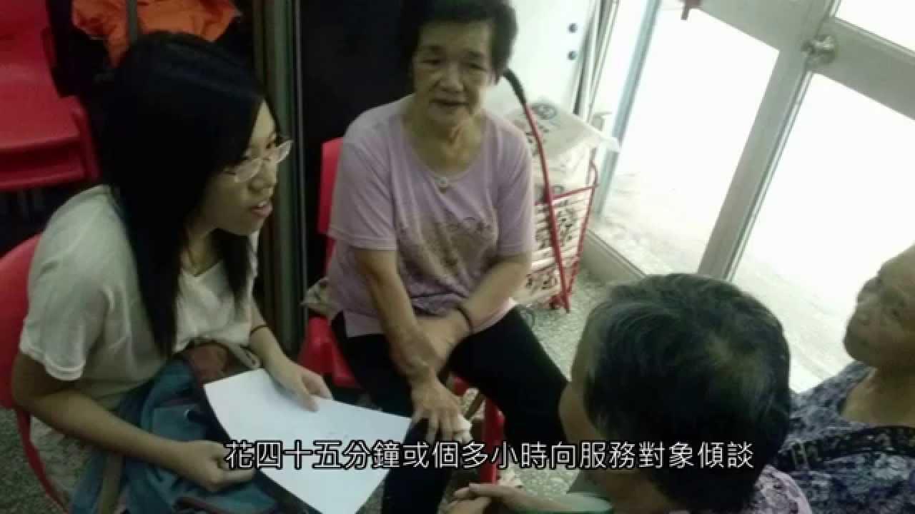 深水埗社區聆聽運動2013 - YouTube