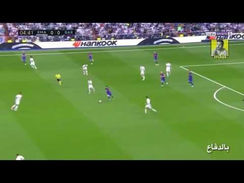 رونالدو سبب خسارة ريال مدريد في الكلاسيكو