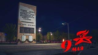 видео город Агаповка