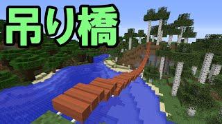 08047-minecraft_thumbnail