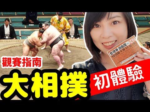 相撲 先 場所 優勝