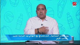 مهيب عبد الهادي: محمد الشناوي في حتة لوحده لا يمكن مقارنته بأحد