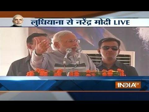 Narendra Modi addressing a rally at  Ludhiyana(Punjab)