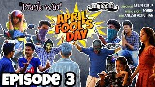 April fool series Ashaan Media Episode 3 - Prank War