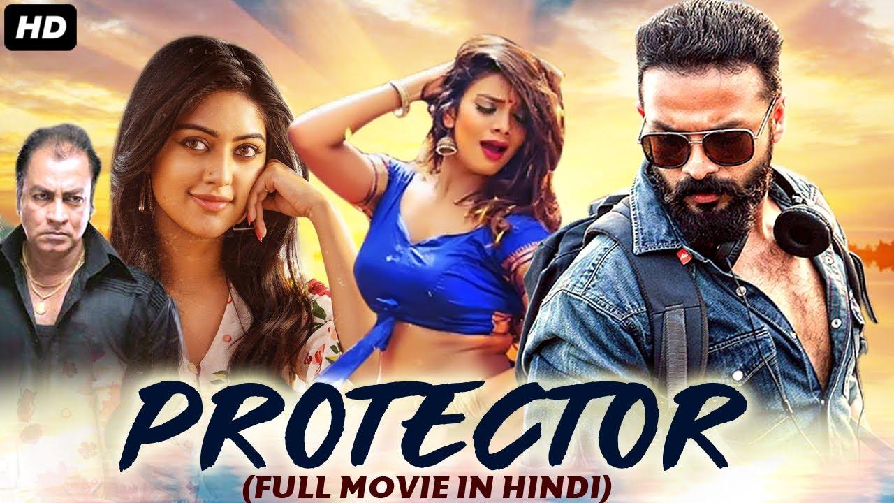 Proctector 2021 Full Movie Dubbed In Hindi | South Indian Movie | Lady Star Malashree, Pradeep Rawat
