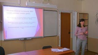 Использование электронных форм учебников на уроках английского языка