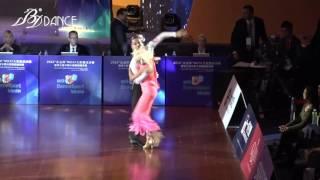 Gabrie & Anna Samba-2016 WDSF Shanghai