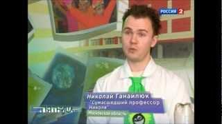 Научное шоу профессора Николя в школе. Репортаж.