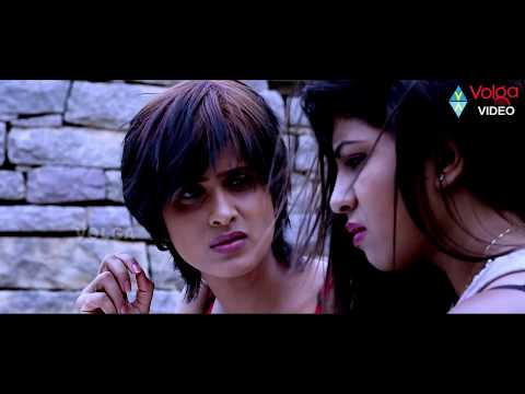 Affair Latest Telugu Full Movie || 2015 New Movies