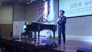 Far Away in the depths of My Soul (Clarinet/ 2017 Beijing New Praise Festival  Gold winner)