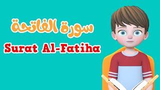 Download Lagu Learn Surah Al-Fatiha | Quran for Kids |  القرآن للأطفال - تعلّم سورة الفاتحة mp3